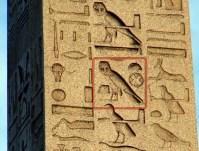 Kmt_obelisk