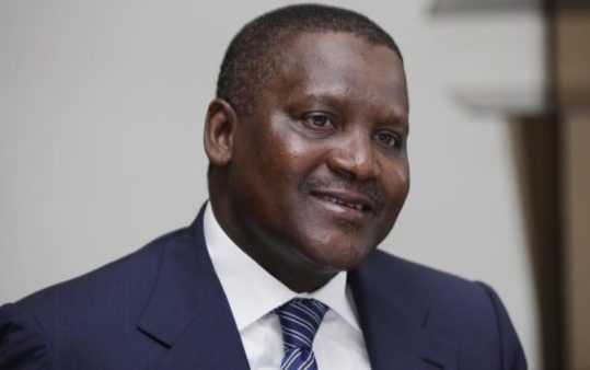 No competition with Dangote, says Kyari - The Nation Newspaper