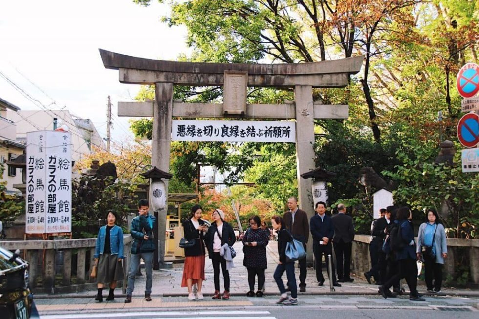 gion and higashiyama kyoto travel tips, what to do in kyoto