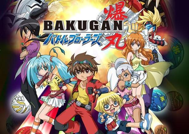 Bakugan – Battle Brawlers