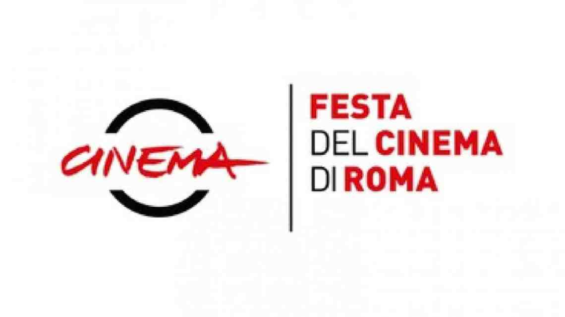 Cinema Events – FESTA DEL CINEMA DI ROMA: 26-27 ottobre