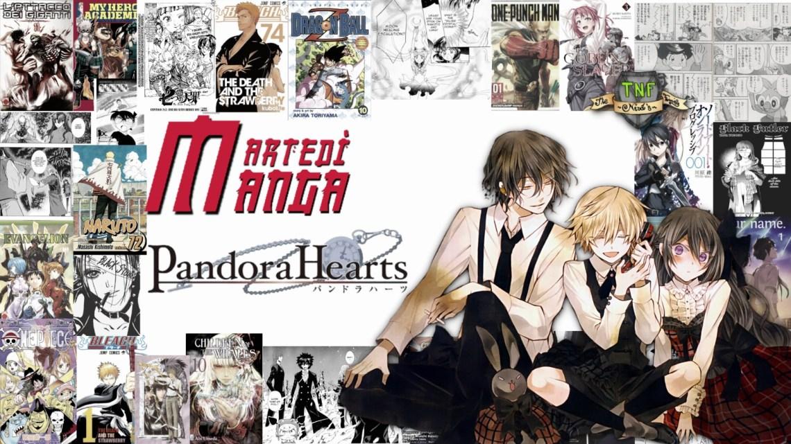 Pandora Hearts: il manga dei misteri, assolutamente da recuperare