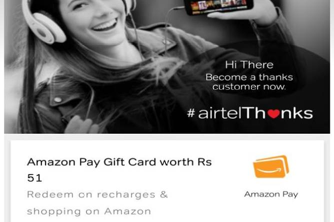 51rs Amazon Gift Card