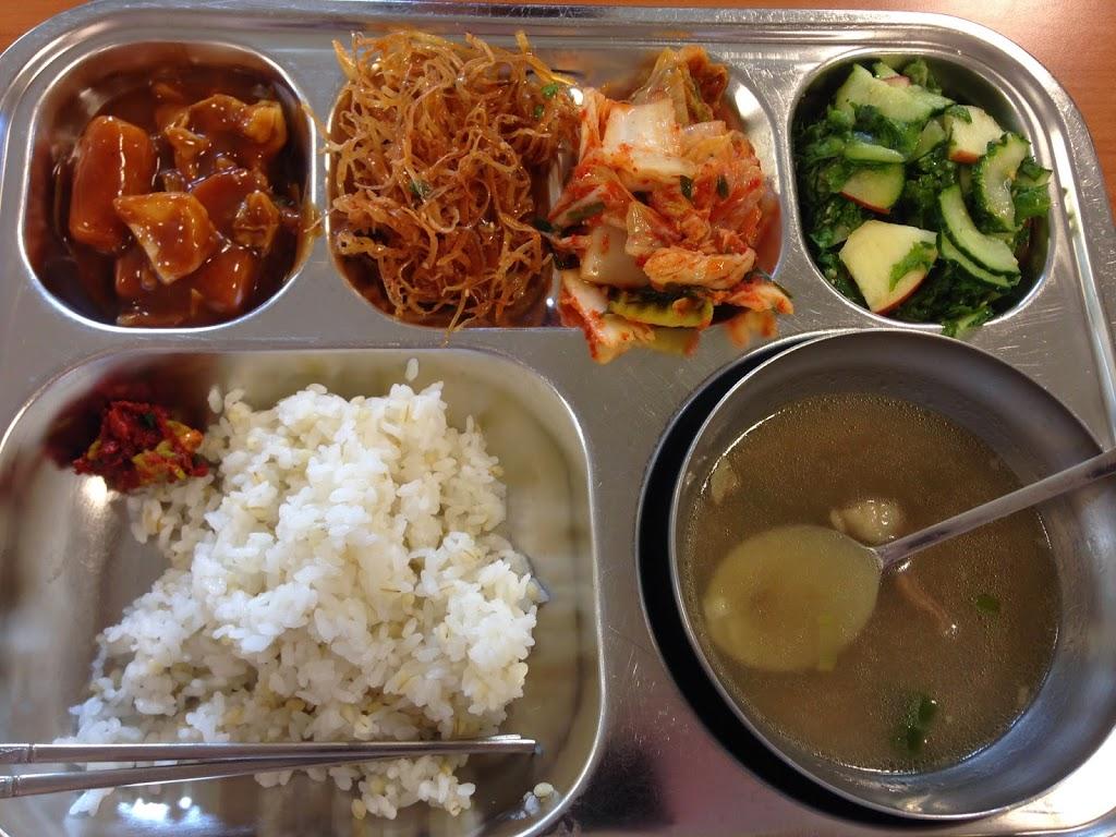 Korean School Lunches in Daegu, South Korea - A Week in Photos