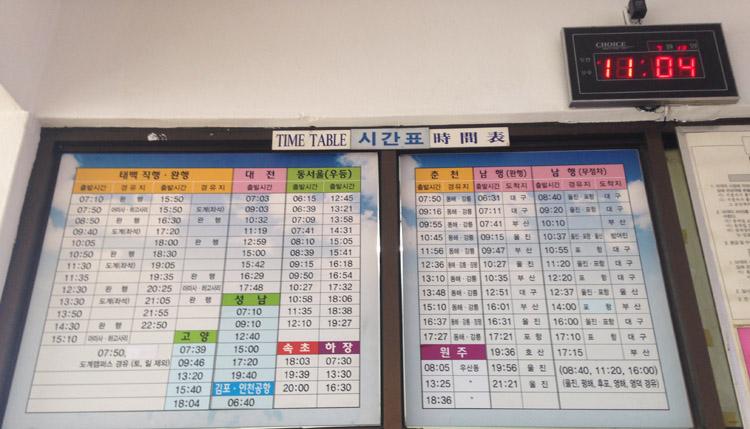 bus times Samcheok, South Korea