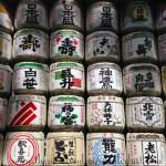 Sake Barrels, Meji Shrine