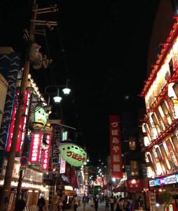 Nankinmachi 'Chinatown' in Kobe, Japan