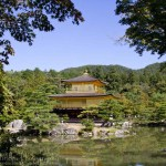 Kinkakuji (金閣寺, Golden Pavilion), Kyoto, Japan