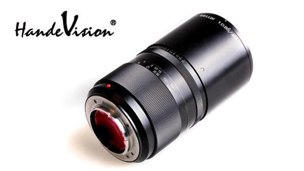 Ibelux-40mm-F0.85 image