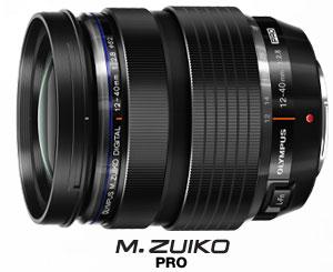 olympus-e-m5-pro-lens