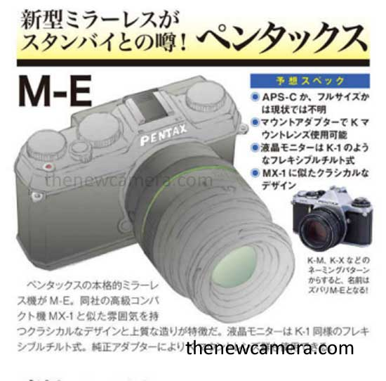 Pentax M-E Mirrorless camera