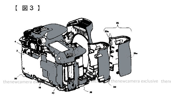 Canon patent heat sink unit