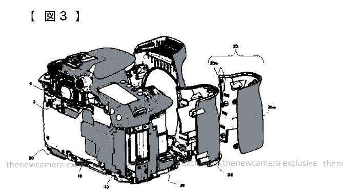 Canon patent heat sink unit