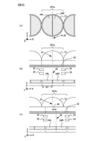 Nikon patent Hybrid sensor patent
