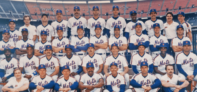 OPINION: BC Football May Be Ranked, But They'll Never Be Better Than The 1986 New York Mets