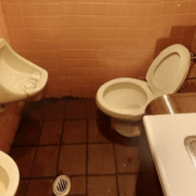 MA's To Re-open For Three Weeks, No Funding For Bathroom Wall