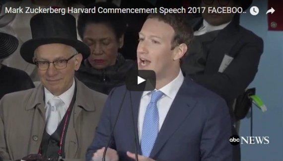 Mark Zuckerberg Delivers Harvard Commencement Address
