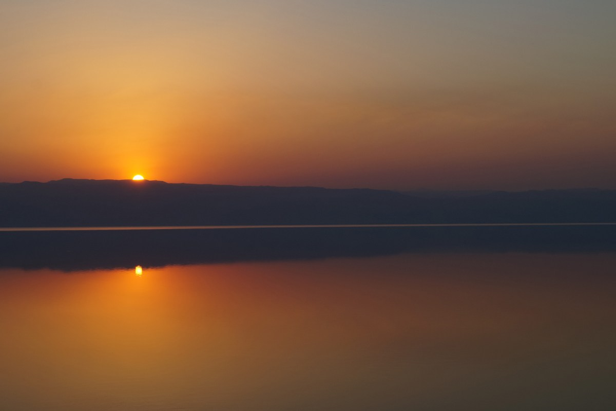 View from Wadi Mujib Chalet