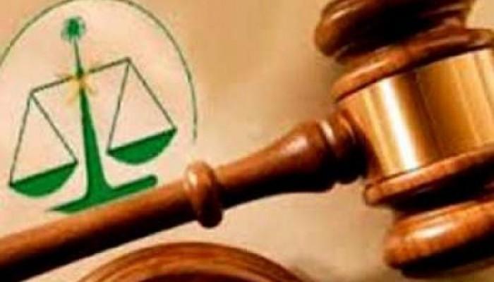 غدا وزير العدل السعودي يدشن منظومة المحاكم المتخصصة الخليج