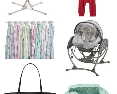 My Baby Essentials List