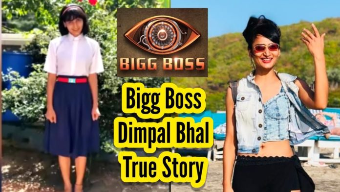 Dimpal Bhal true story