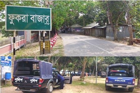 https://thenewse.com/wp-content/uploads/Faridpur-Saltha-Fukra-Bazar.jpg