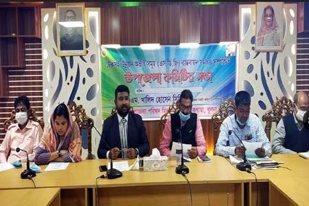 পাইকগাছা উপজেলা এসডিজি বাস্তবায়ন