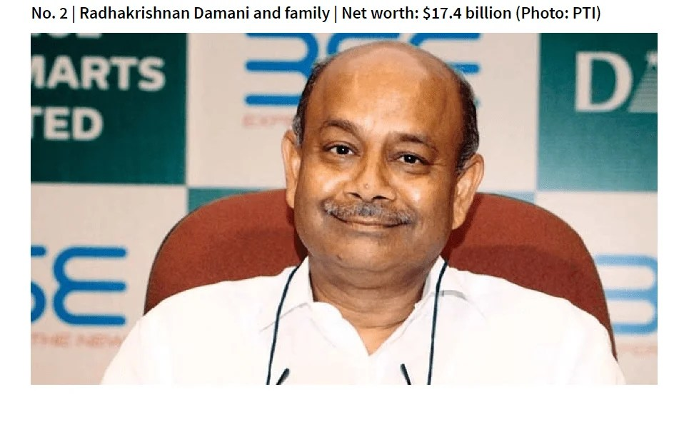 Radhakrishnan Damani and family | Net worth: $17.4 billion