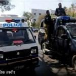 पाकिस्तान स्टॉक एक्सचेंज पर आतंकी हमला, दो की मौत, बिल्डिंग में कई लोग फंसे