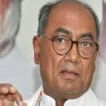 मोदी के खिलाफ बोलने वाले राहुल का समर्थन नहीं कर सकते तो कांग्रेस छोड़ें: दिग्विजय सिंह