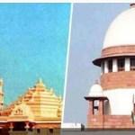 अयोध्या में ढांचा विध्वंस मामले में 28 साल बाद अब अगले हफ्ते 30 सितंबर या उससे पहले फैसला आएगा