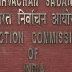चुनाव आयोग आज कर सकता  मध्यप्रदेश विधानसभा उपचुनाव और  बिहार विधानसभा चुनाव की तारीखों का ऐलान