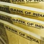 जरूरी खबर: अगले महीने से बैंक में पैसा जमा और निकालने पर भी देना होगा चार्ज, ढीली होगी जेब