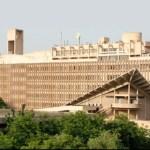 दिल्ली आईआईटी के 300 छात्रों को मिलीं शानदार पैकेज पर नियुक्तियां