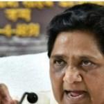 Mayawati ने BSP के 7 बागी विधायकों को निकाला, बोलीं सपा को हराने के लिए BJP के साथ जाने को तैयार