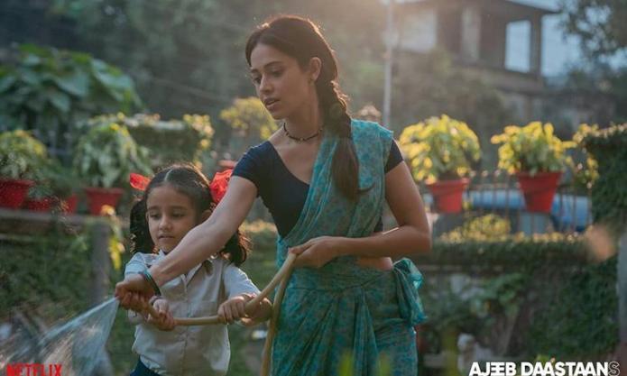 Nushrratt Bharuccha: Ajeeb Daastaans' Khilauna a special and satisfying  journey