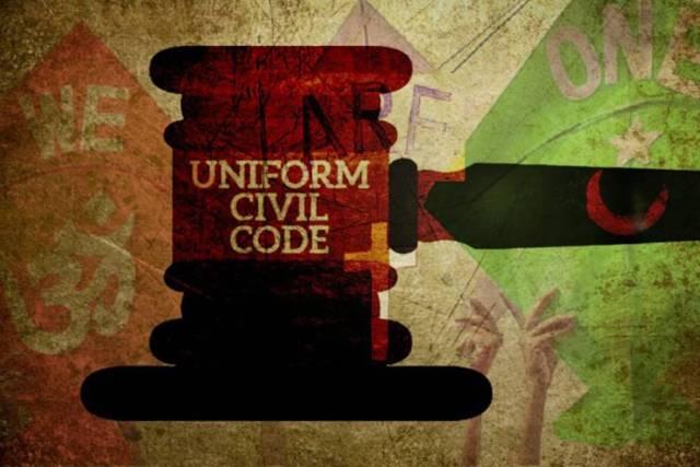 uniform-civil-code-1