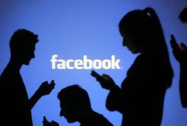 Facebook suppressed a quarterly report in 2021