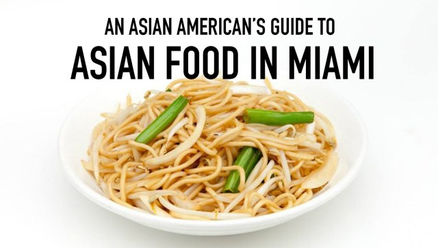 Asian Food Guide