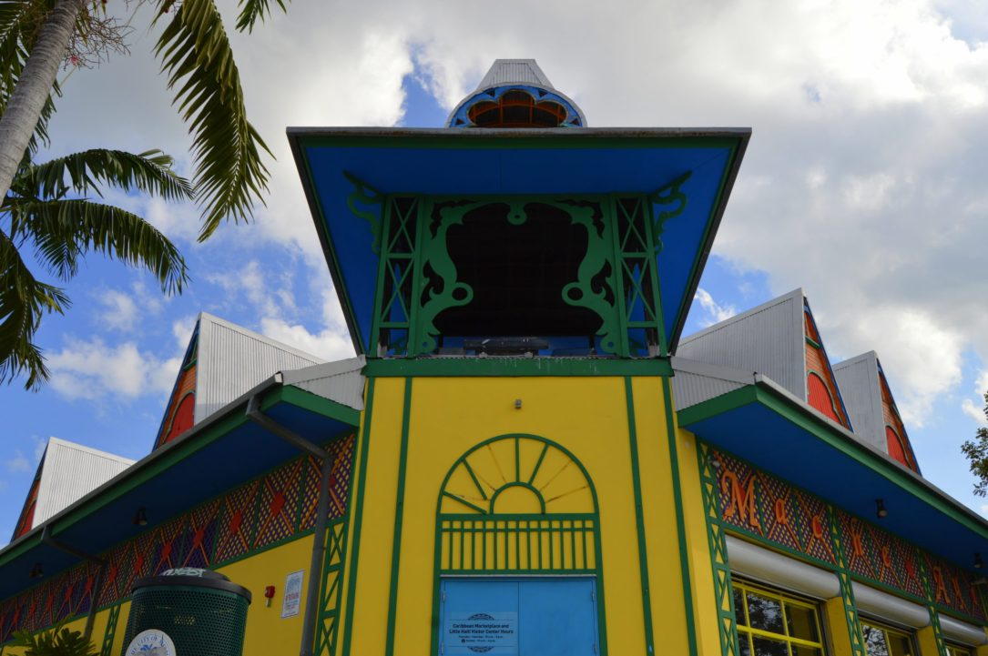 The grand cultural cathedral of Little Haiti. (Credit: Alain Pierre-Louis)