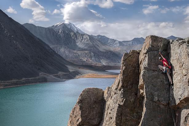 Altai Mountaineering