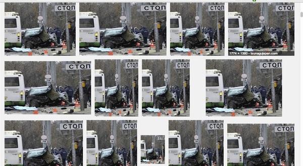 google-image-search-glitch