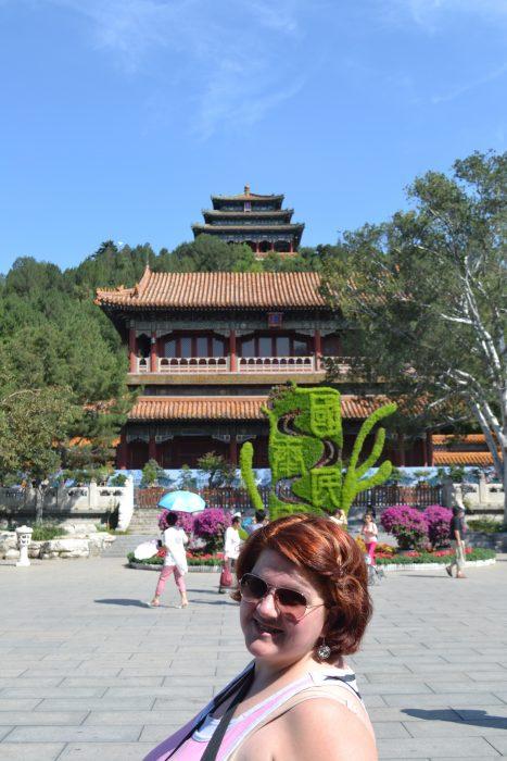 qué hacer en Pekín