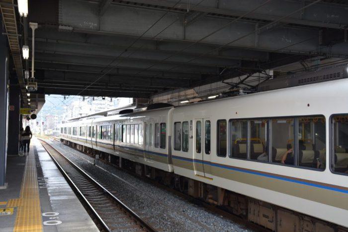 Consejos y curiosidades de Japón