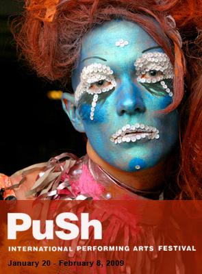 push-logo_2009