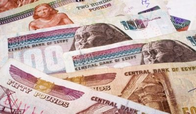 Egyptian Pound - 10th highest currency in Africa