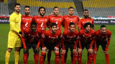 Al-Ahly S.C. - One of the richest football clubs in africa