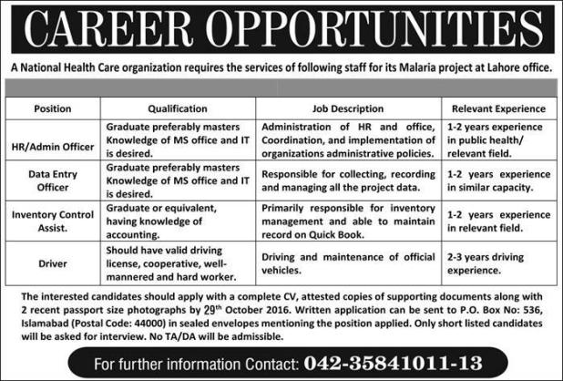 National Health Care Islamabad Jobs 2016 NGO Malaria Project Download Application form Eligibility Criteria Data Entry Officer