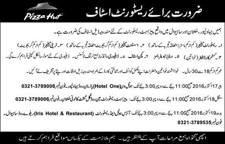 Pizza Hut Pakistan Jobs October 2016 Bahawalpur, Multan & Sahiwal Interview Dates Restaurant Managers Trainee Managers