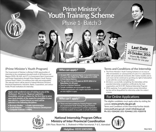 Prime Minister's Youth Training / Internship Scheme 2016 Apply Online Term and Condition